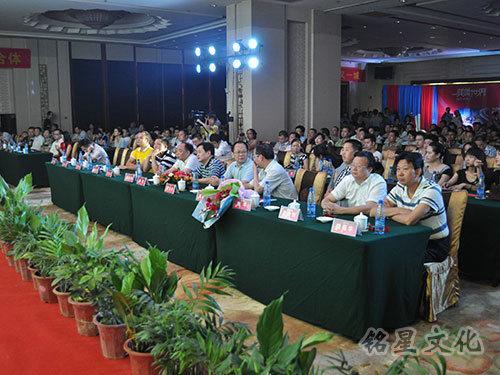 美美世界全球招商大会3