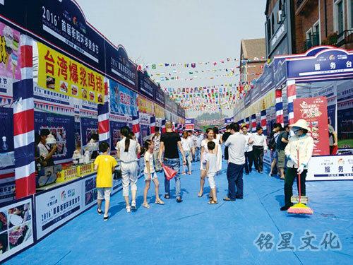 十里江湾环球美食节2