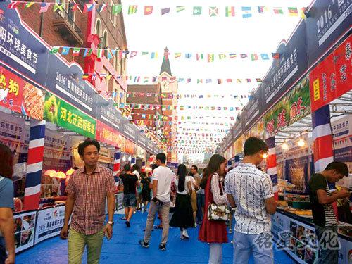 十里江湾环球美食节3