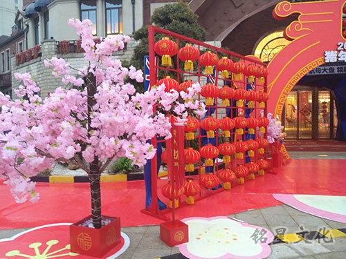 碧桂园新春包装合集7